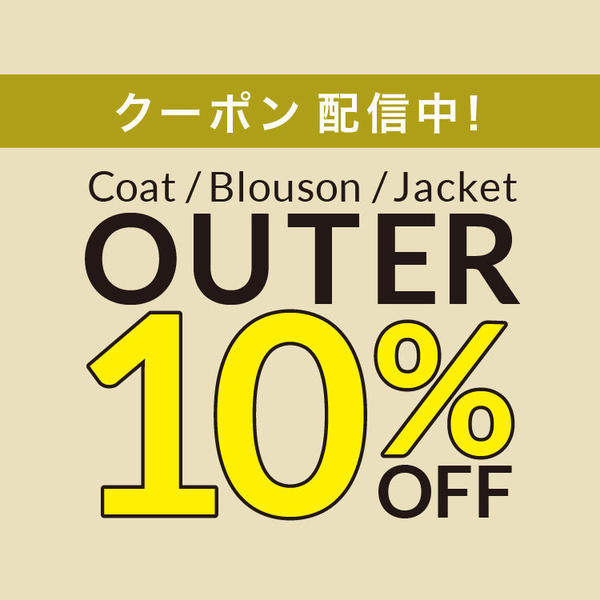 outer10off_newsPH750-750.jpgのサムネイル画像