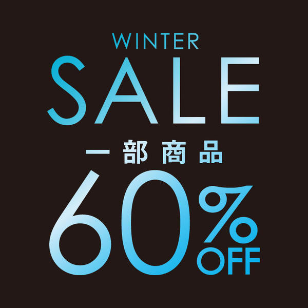2020wintersale_newsPH750-750.jpg