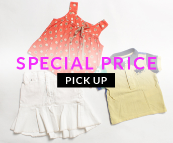 SPECIAL PRICE -キッズアイテム-